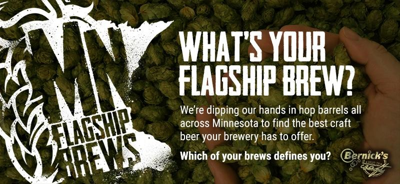 What's your flagship brew?